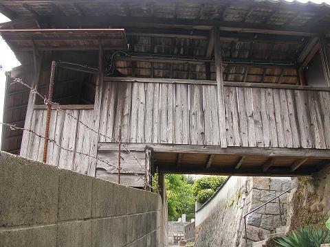 尾道sono2 015