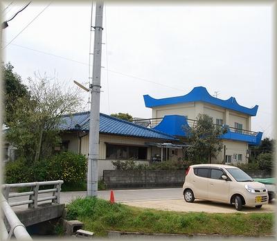 青い屋根の…