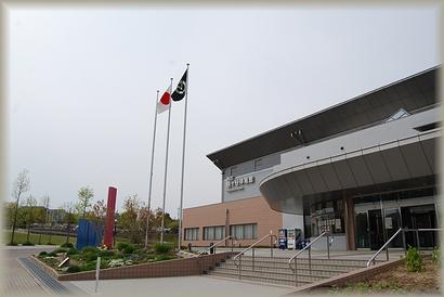 駒ヶ谷体育館