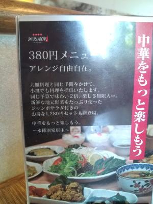 福臨IMG0001