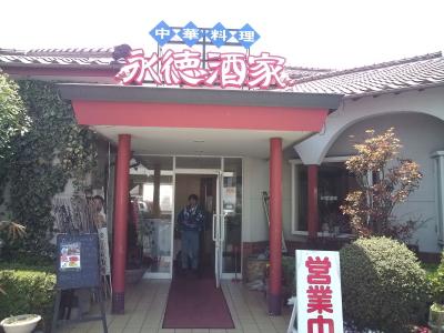 福臨IMG0007