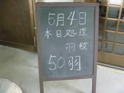 お出かけIMG0001