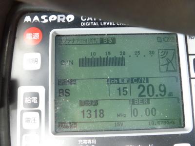 スカパIMG0003