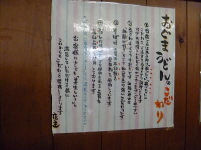 おぐまIMG0003