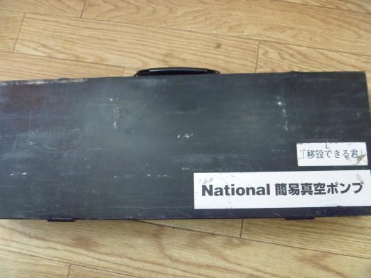 道具IMG0003