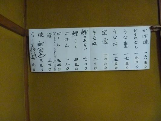 立花荘IMG0003