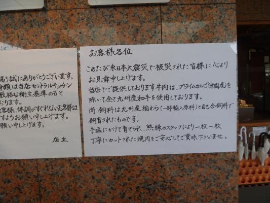 大昌園IMG0011