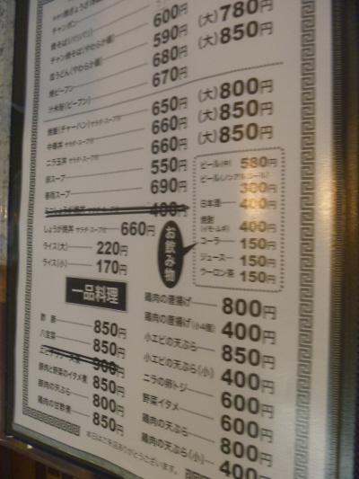 宝香閣IMG0002