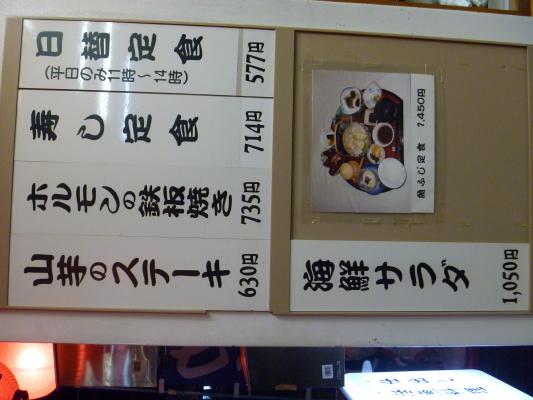 ふくちゃんIMG0003