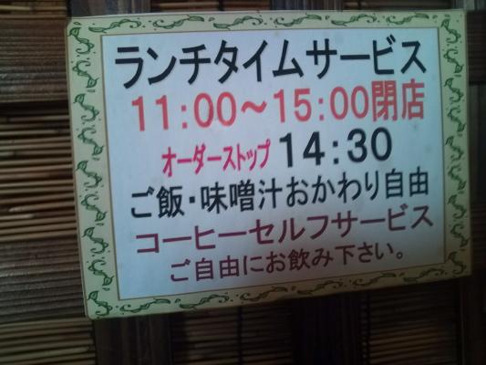 仙ちゃんIMG0003