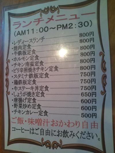 仙ちゃんIMG0001