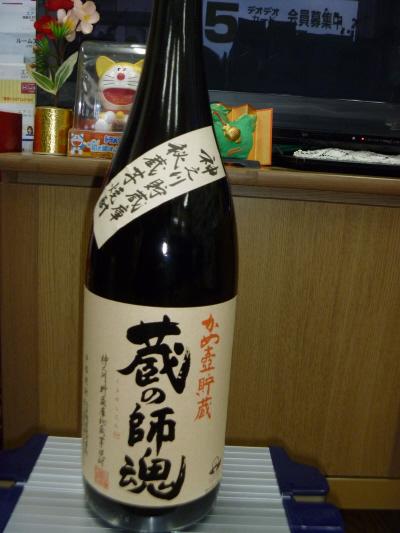焼酎IMG0002