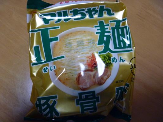 正麺IMG0001