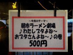 asara120205d.jpg