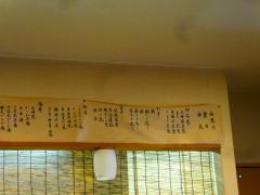 fujiwaraten102.jpg