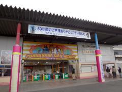 fukukei02.jpg