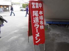 fukukei10.jpg