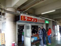 fukukei11.jpg