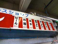 fukukei12.jpg