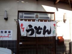 kannonji101.jpg