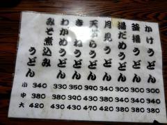 kannonji105.jpg