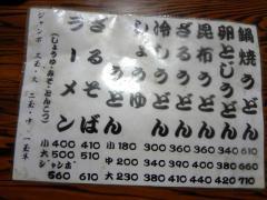 kannonji106.jpg