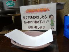 kannonji107.jpg