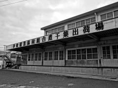 kannonji116.jpg