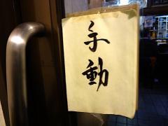 narita_hokan100.jpg