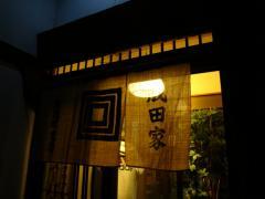 narita_hokan101.jpg