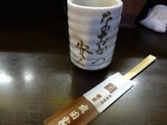 narita_hokan102.jpg