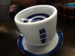 narita_hokan103.jpg