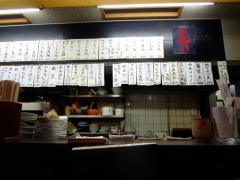 narita_hokan114.jpg