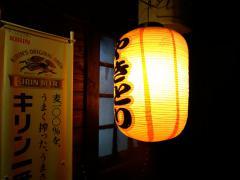 toriyoshi201.jpg