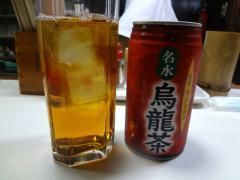 toriyoshi203.jpg