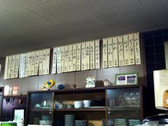 toriyoshi204.jpg