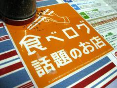 udon30_02uesugi03.jpg