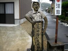 udon30_03suzaki01.jpg