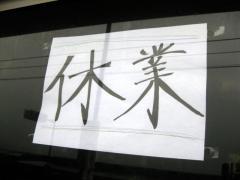 udon30_05jyoto02.jpg
