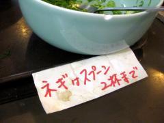 udon30_07yasunami03.jpg
