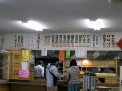 udon30_08hyakkoma02.jpg