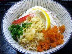 udon30_08hyakkoma05.jpg