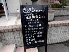 yuki102.jpg