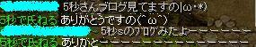 RedStone 10.11.03[00]