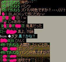 RedStone 10.11.04[00]