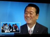 ネット番組「小沢一郎VSフツ―の市民・第二回座談会」