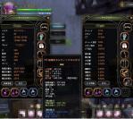 DN 2010-12-02 23-05-09 Thu