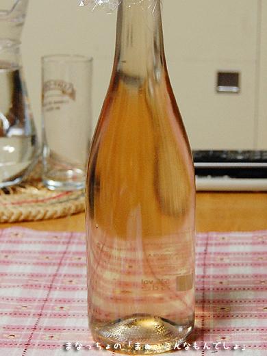 2011年 白梅酢