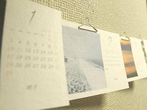 カレンダーを飾ってみました