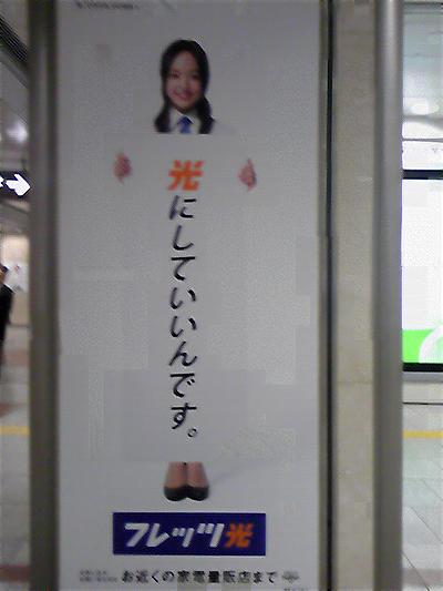 20100306-01.jpg